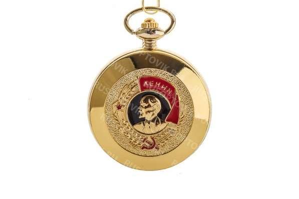 Карманные часы Ленин подлинная классика