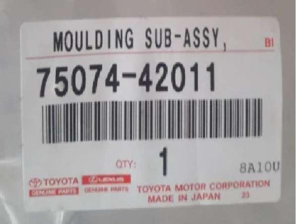 Молдинг Тойота РАВ4