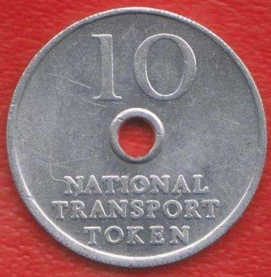Англия транспортный жетон 10 токен