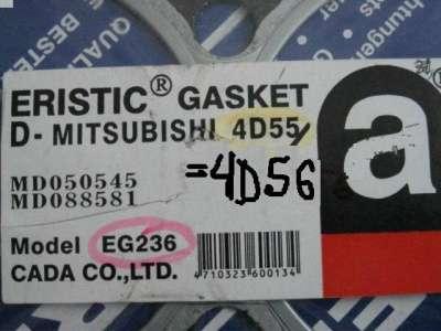 автозапчасти Eristic EG236