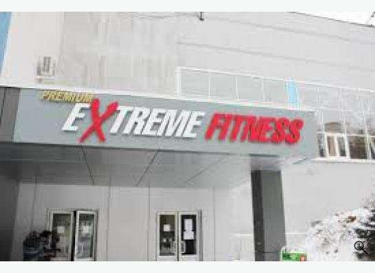 Абонименты в Exstreme Fitness Gold и Premium в Новосибирске