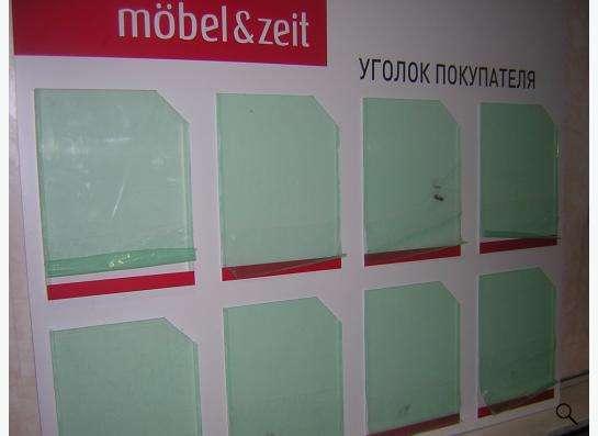 изделия из оргстекла и пвх,наружная реклама в Новосибирске фото 6