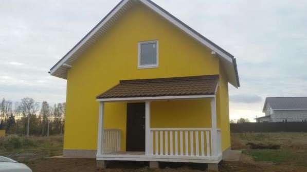 Продается: дом 84 кв.м. на участке 7.5 сот
