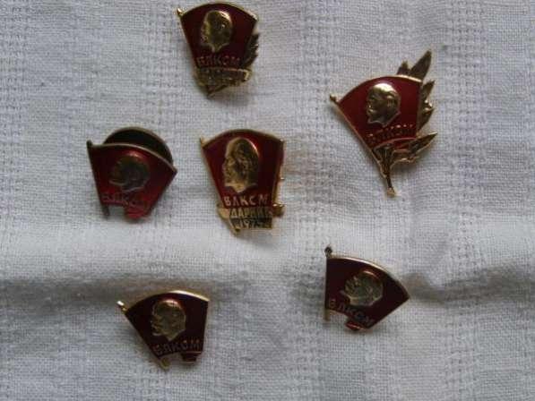 Комсомольские значки.