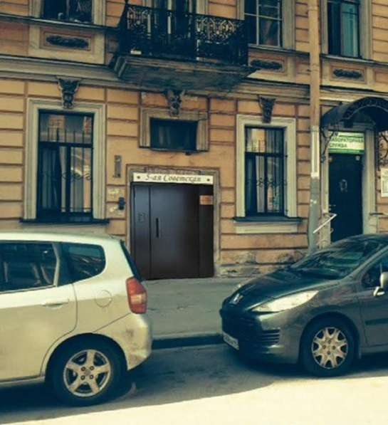 Сдам мини-отель на 5-й Советской, центр города
