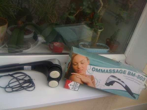 Вибромассажер Ommasage bm-503-новый-центр в Ростове-на-Дону