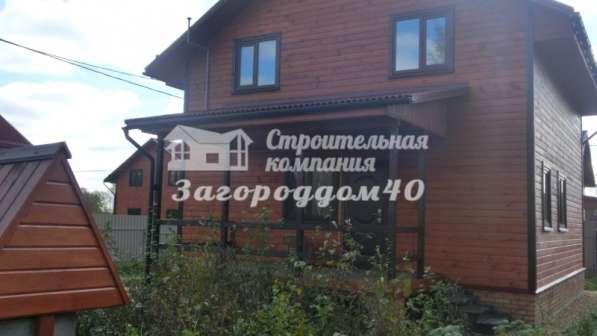 Дома Киевское шоссе продажа