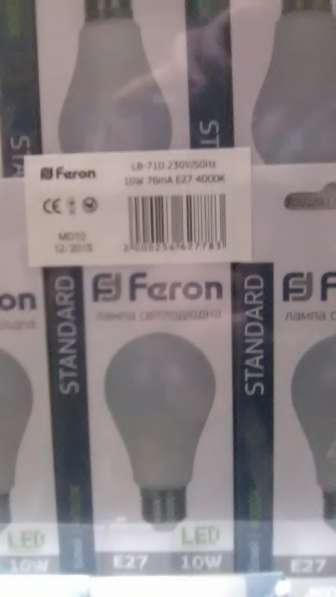 ERON LED светодиодная лампа LED LB-710 10Вт Е27 4000К