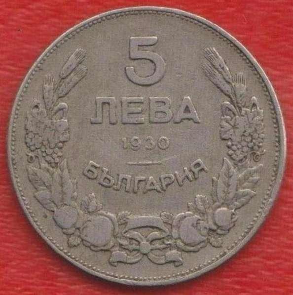 Болгария 5 лева 1930 г