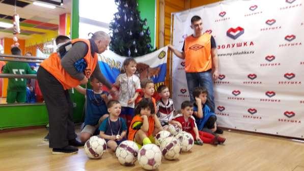 Впервые в России футбол с 2 лет экипировка в Лесном Городке фото 6