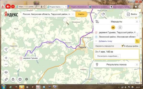 Продам или обменяю участок в Московской области ИЖС