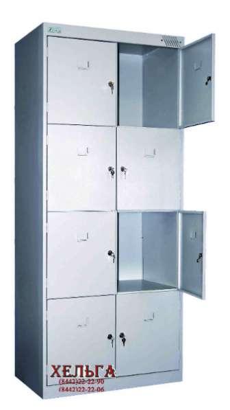 Мебель металлическая Элиста Калмыкия