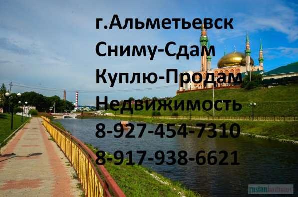 Сдам 1-к в Альметьевске