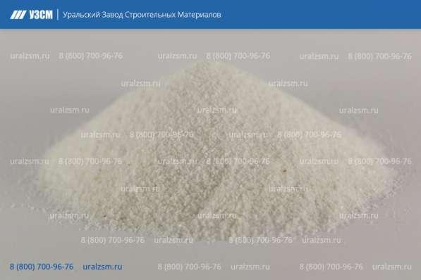 Крошка мраморная фракции от 0,2 до 3 мм от URALZSM