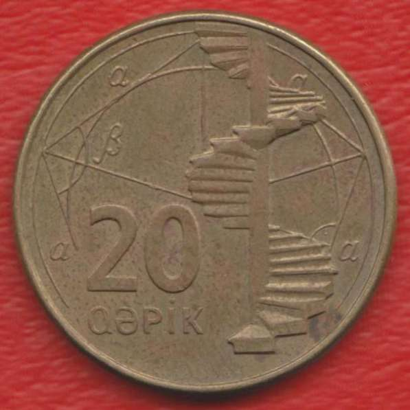 Азербайджан 20 гяпиков обр. 2006 г.