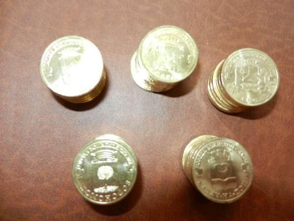 Монеты 10руб гвс комплект 9шт 2015г