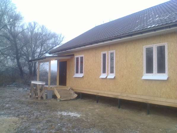 Дом 160 кв. д.Фоминское Раменский район