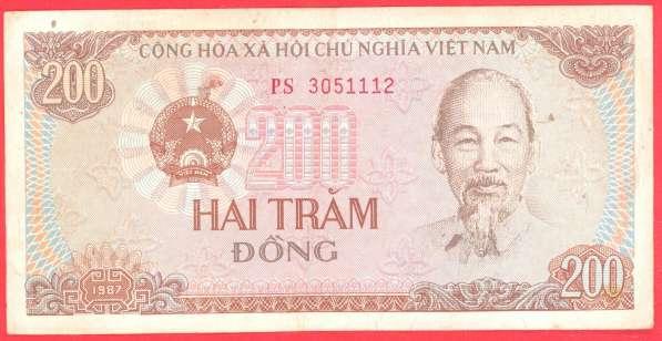 Вьетнам 200 донгов 1987 г