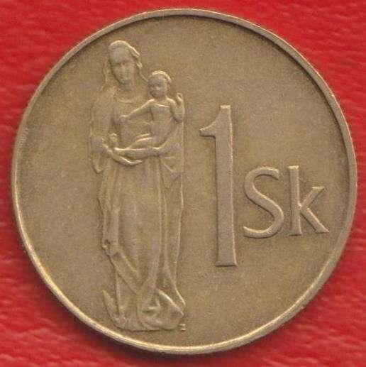 Словакия 1 крона 1995 г.