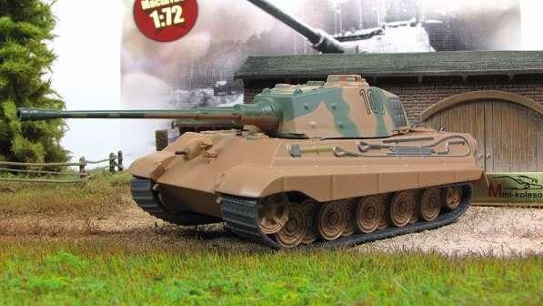 """Боевые машины мира №23 Pz.kpfw VI AUSF.B """"Тигр II"""""""