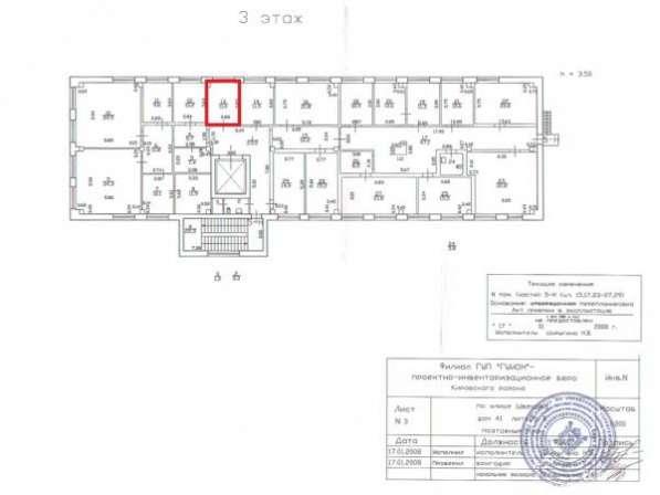 Сдам Офис 11 м2