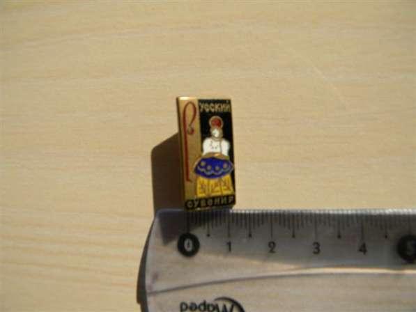 Значок. Русский сувенир (женщина в сарафане),латунь,горяч.эм