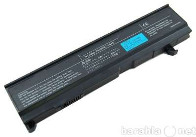 Аккумуляторная батарея Toshiba PA3399U-1BRS