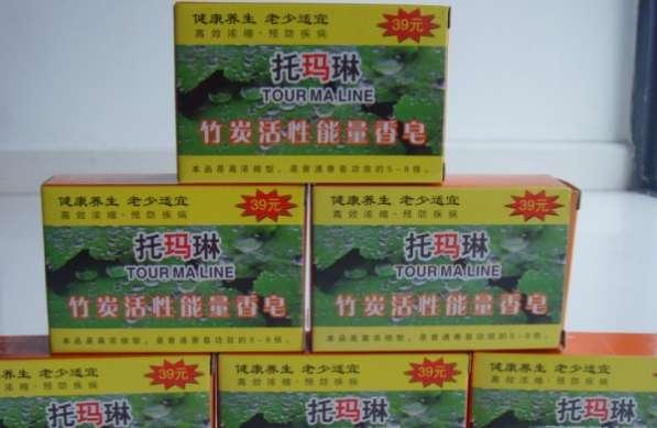 Лечебное мыло с турмалином, прополисом и бамбуковым углем