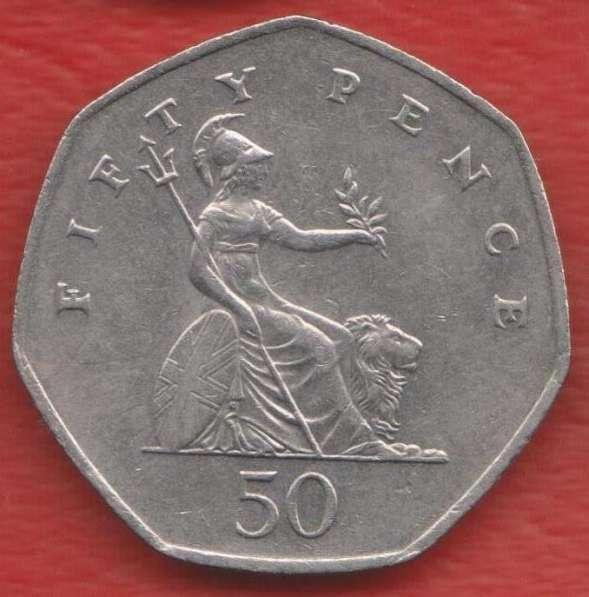 Великобритания Англия 50 пенни 1997 г. Елизавета II