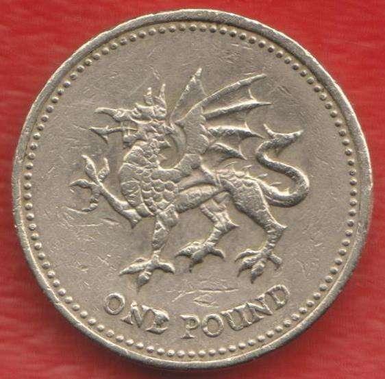 Великобритания Англия 1 фунт 2000 Уэльский дракон Елизавета