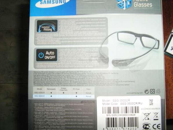 Продам очки 3-D для телевизора Samsung G-3500CR=(USB) в Иркутске