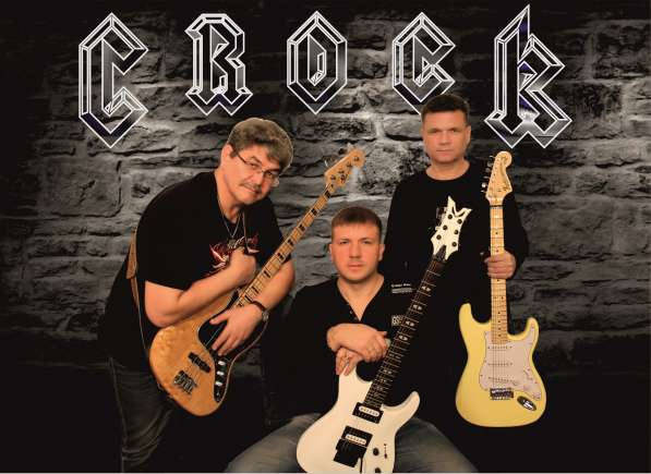 Рок группа на корпоратив, живая музыка, CROCK (Казахстан)