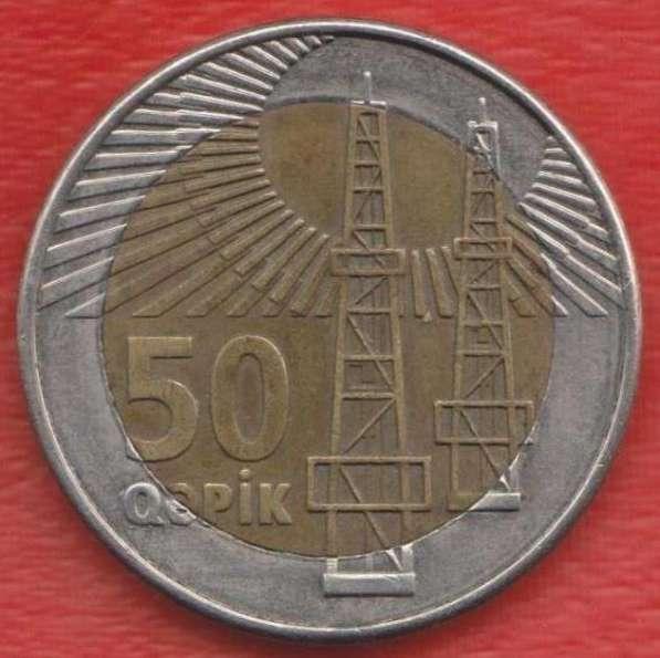 Азербайджан 50 гяпиков обр. 2006 г