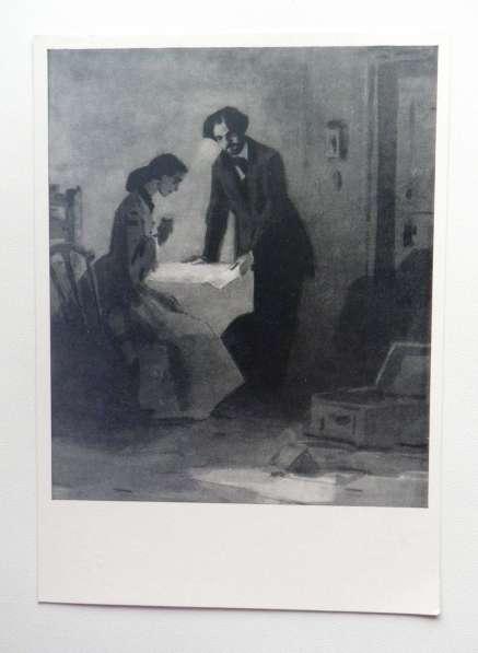 Бокалом шампанского, набор открыток иллюстрации к роману чернышевского что делать