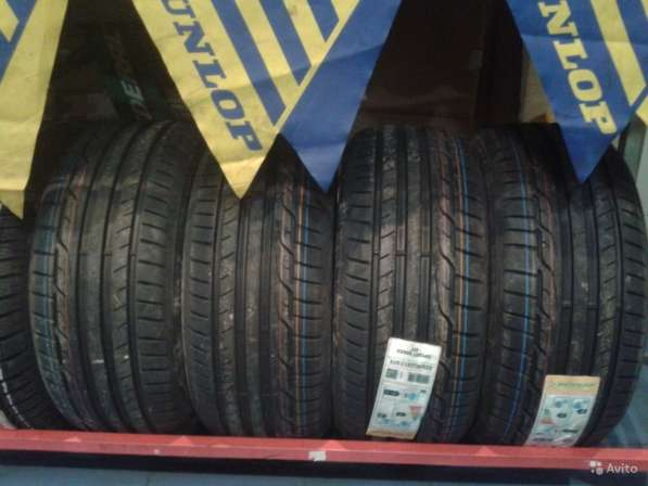 Новые Dunlop 245 45 R17 Sport Maxx RT MFS