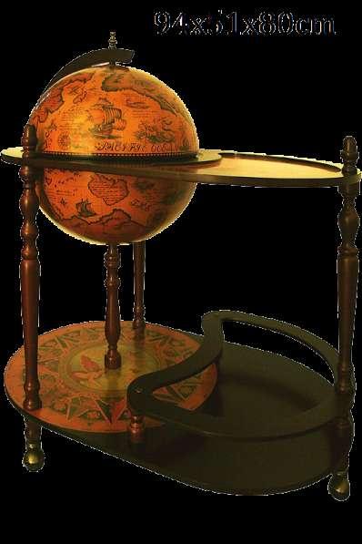 Продам глобус-бар напольный