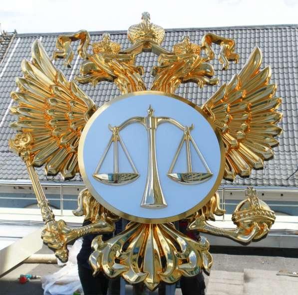 Курсы подготовки арбитражных управляющих ДИСТАНЦИОННО в Ханты-Мансийске фото 3
