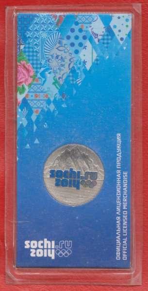 Россия 25 рублей 2011 г. Горы Цветная