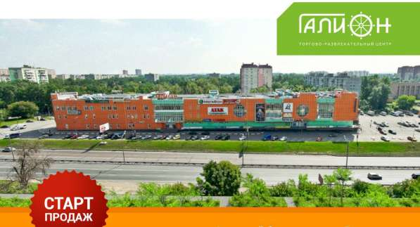 Предлагаю готовый арендный бизнес, 15.6 м²