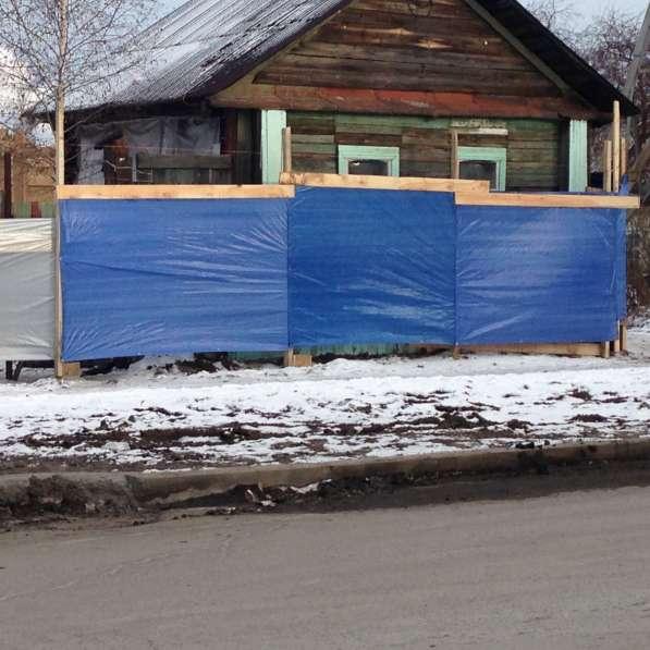Тарпаулиновый тент для стройки в Екатеринбурге фото 7