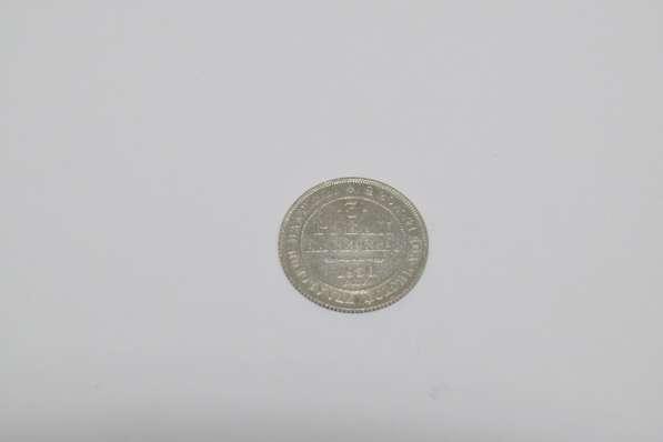 3 рубля 1830 года платина