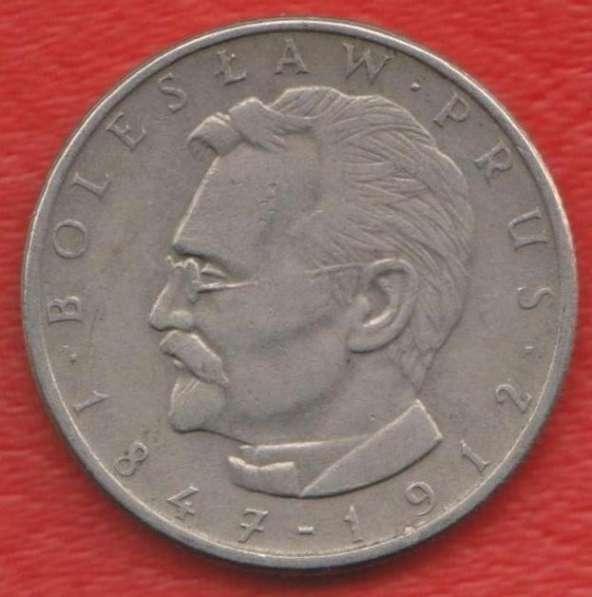 Польша 10 злотых 1983 г. Болеслав Прус
