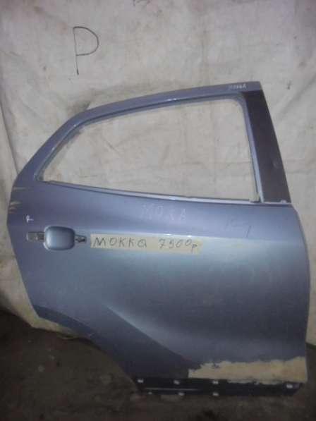 Дверь для Opel Mokka
