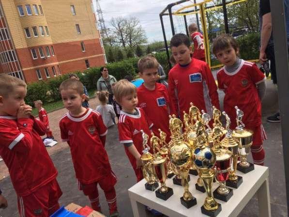 Впервые в России футбол с 2 лет экипировка