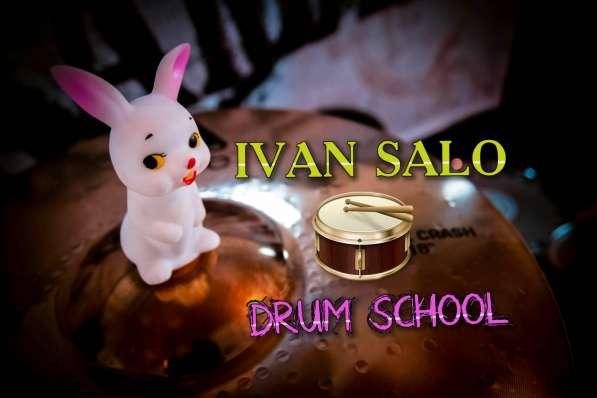 Уроки игры на барабанах от профессионала