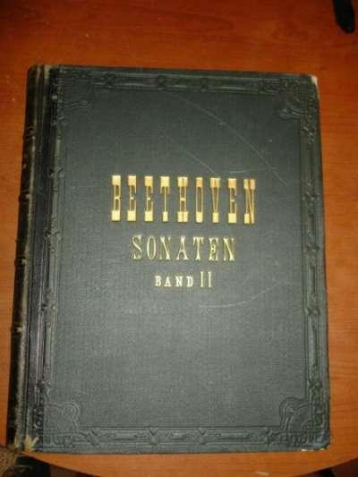 БЕТХОВЕН.СОНАТЫ,часть 2-я(№16-32),Лейпци