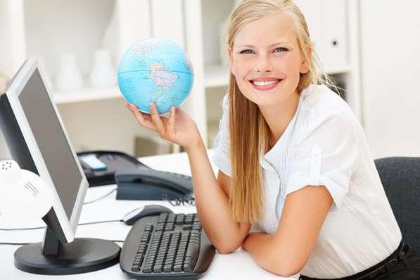 Работайте в интернете не выходя из дома!