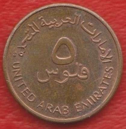 Объединенные Арабские Эмираты ОАЭ 5 филс 1996 г.