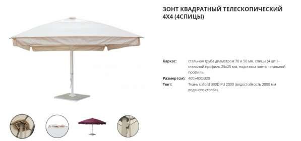 Зонты для отдыха дома и на природе в Краснодаре фото 6