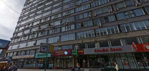 АРЕНДА, Деловой Центр ЩЕРБАКОВСКИЙ